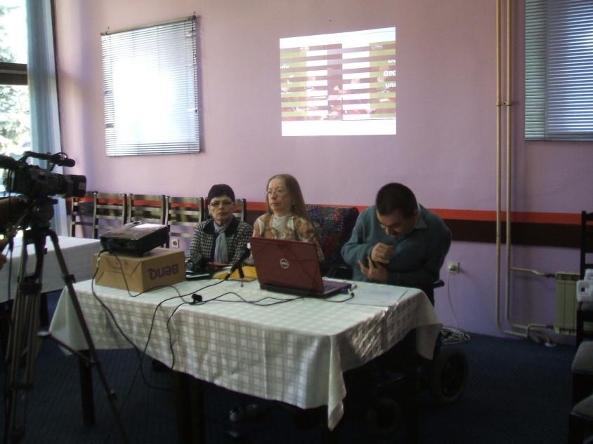 Izvršni odbor